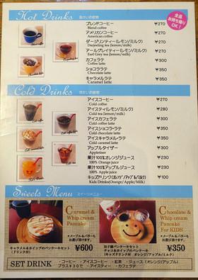Menu_drink