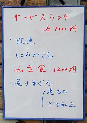 Menu_sl_ad