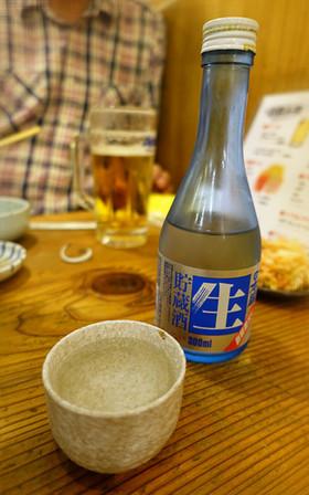 Sake00