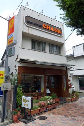 Chana_outs