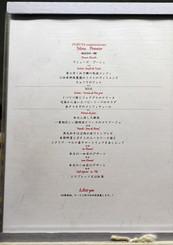 F_menu_l