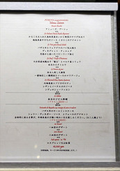 F_menu_r