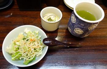 Salada_and_2