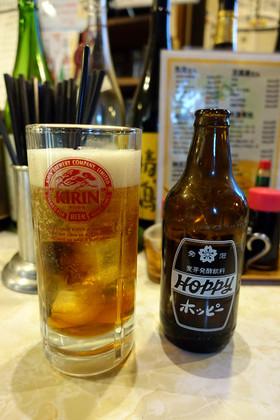 Hoppy00