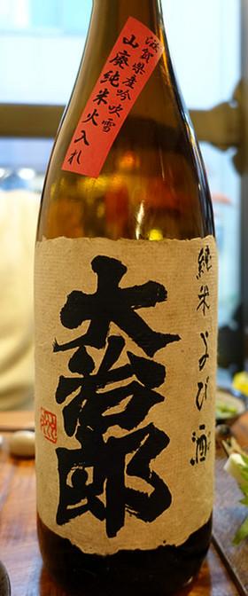 Daijiro00