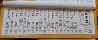 S_menu02