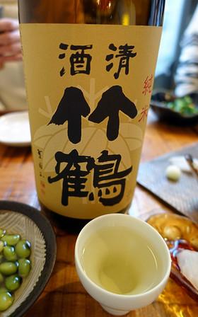 Taketuru00