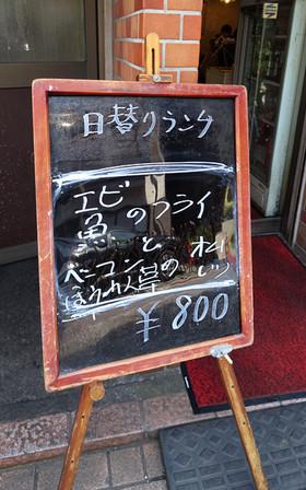 M_higawari170415