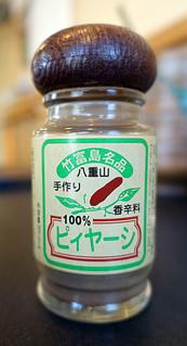 Piyashi00