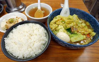 Curryumni_00