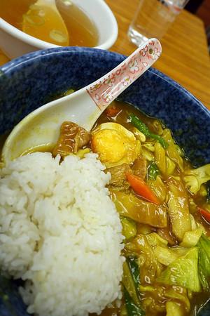 Curryumni_01