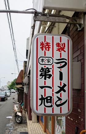No1ash_kanban