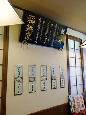 Oitachi01