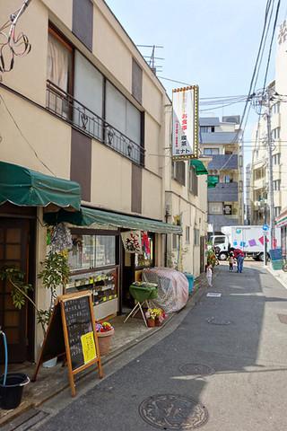 Minato_outs
