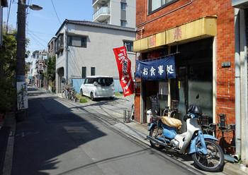 Kiraku_outs