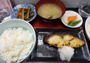 Sawara_t