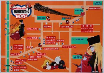 Babas_map