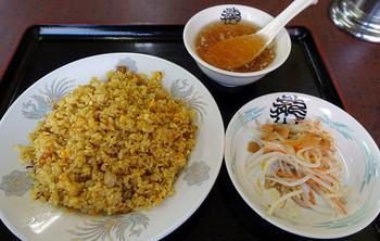 Curryc_00