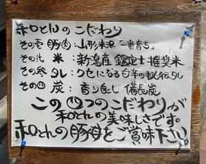 Kanban_shita