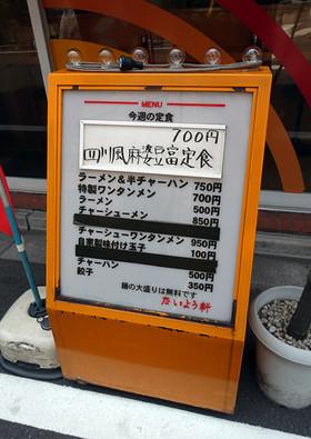 Kb_menu