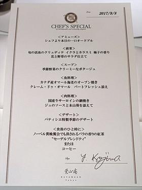 C_menu
