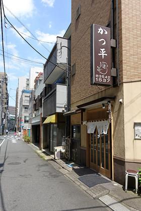 Katsuhei_outs00