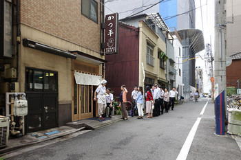 Katsuhei_outs02