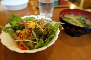 Salada_and