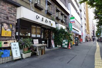 Himawari_outs