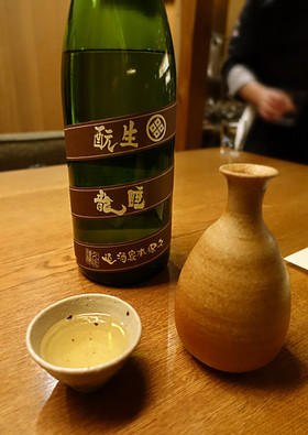 Sake1_00