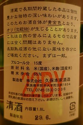Sake1_01