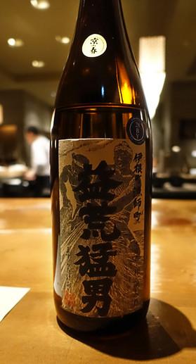Sake2_01