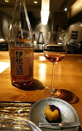 Sake3_00