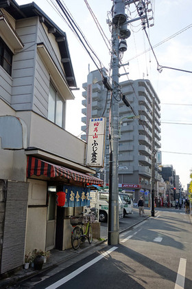 Fujisd_outs