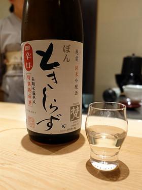 Tokishirazu_00