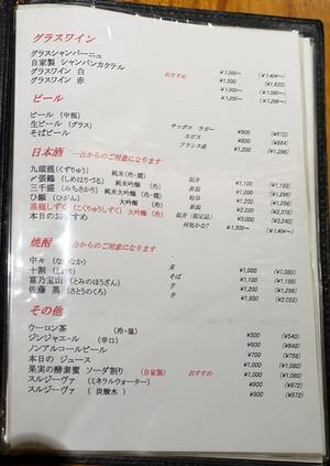 D_menu0