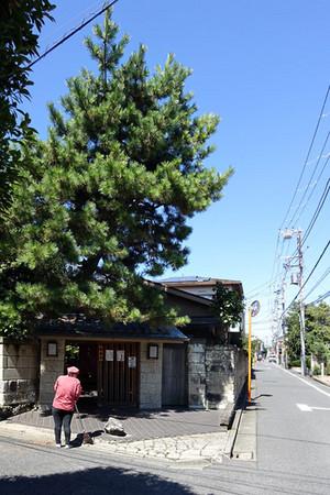 Inagaki_outs