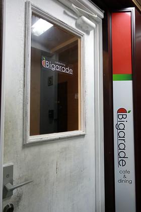 B_door