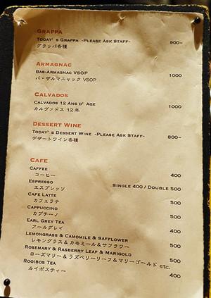 Menu_cafe