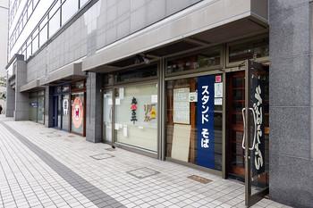 Nomura_outs