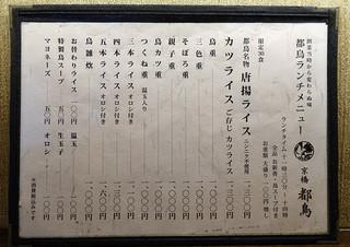 Menu1808