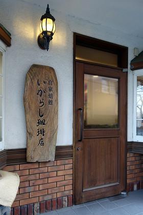 Door00