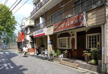 Igarashi_outs