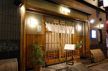 Tensuzu_outs01