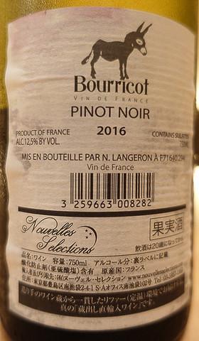 Bourricot_ura