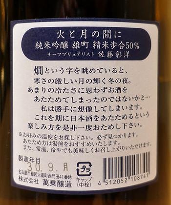 Kuheiji_ura