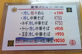 Smm_menu