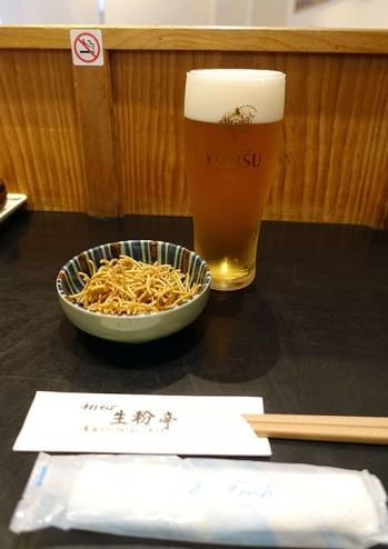 Beer_00