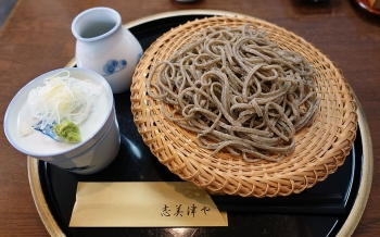 Cosoba_00