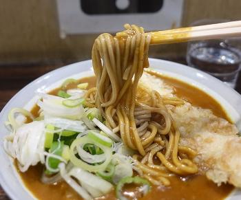 Curry_cikuwa_01